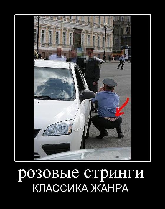 ПозитиФФ...))) 1346295810_03