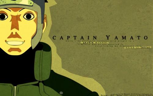 [Fiche] Yamato Naruto.Wallpaper.321900