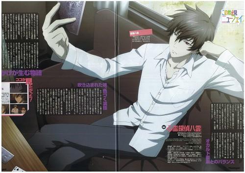 [ANIME] Shinrei Tantei Yakumo Psychic.Detective.Yakumo.489563