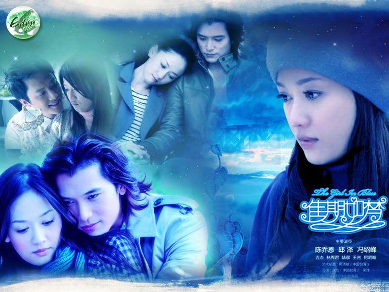 Amor Azul - The Girl in Blue The-girl-in-blue