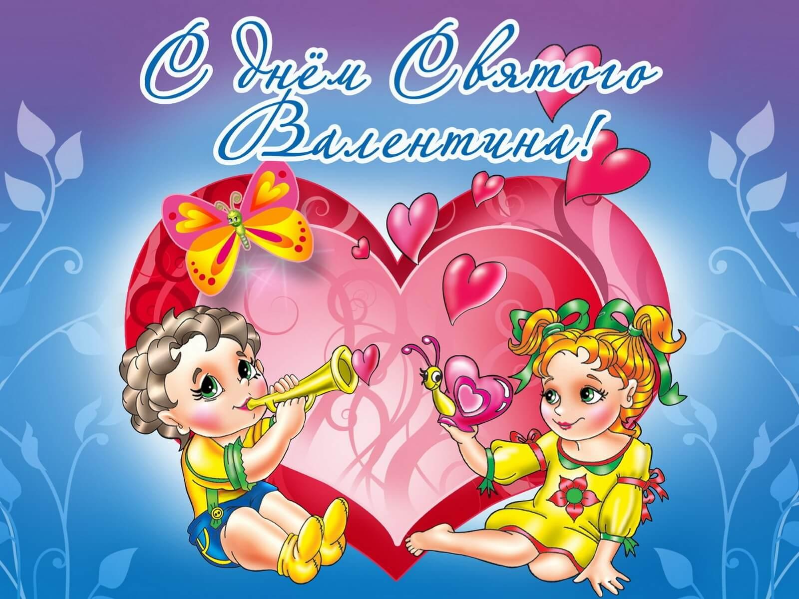 С Днем Святого Валентина!  - Страница 2 E1e509b8e27b42e64d8f2e031f0949