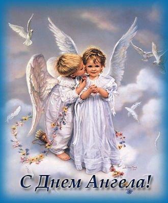С Днем ангела всех Марин! 1328524413
