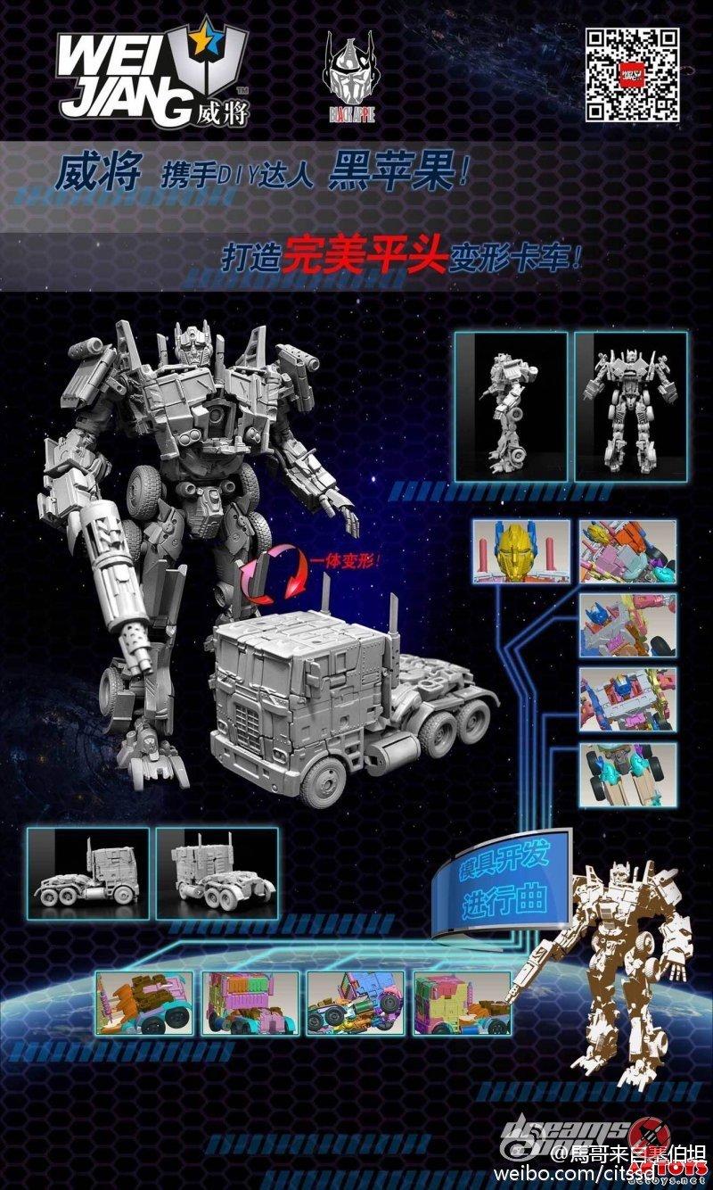 [WJ Toys - Weijiang] KO - M01, M02, etc. - Basé sur les Films TF 3rd-Party-Over-Size-Evasion-Optimus-Prime-1