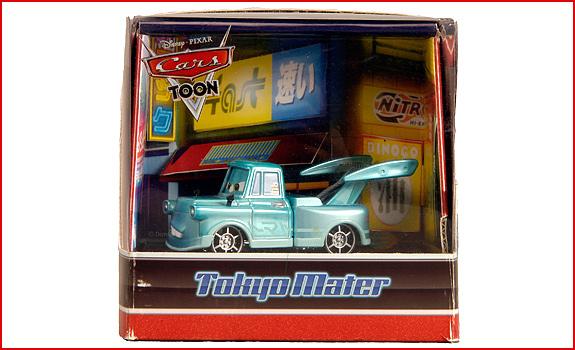 Le véhicule exclusif SDCC 2010 sera... Mater_Pkg