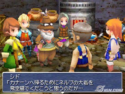 Final Fantasy III Final-fantasy-iii-20060713054211762