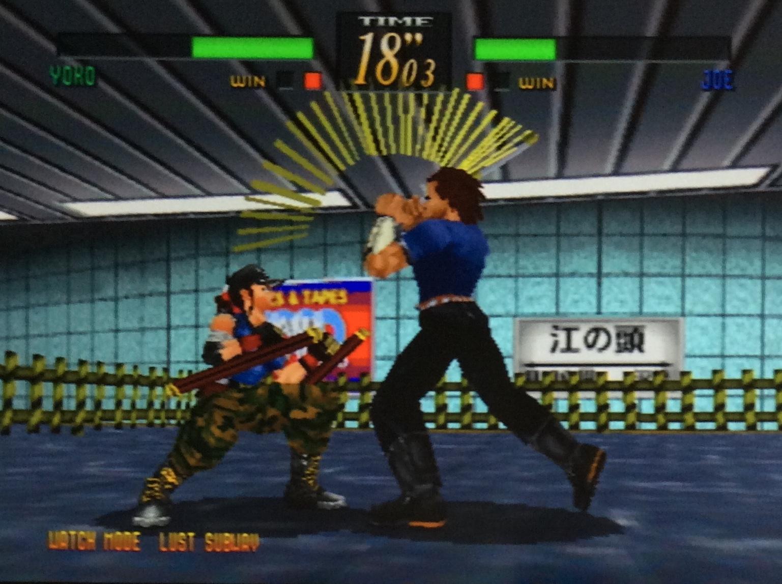 Sega Saturn Vs Playstation 1, Fight ! - Page 28 Fullsizeoutput_4f9