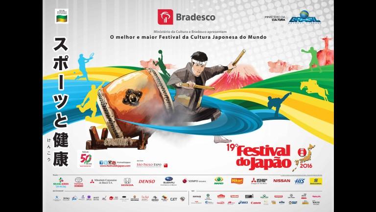 Nissan expõe March Rio 2016 em patrocínio ao 19º Festival do Japão 17bb917f-bfbc-4056-a090-2a0a2c263206-768x432-force