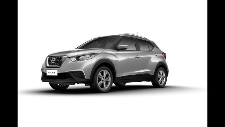 Nissan Kicks para PcD faz sua estreia na Reatech 2017 49ff13a4-19fa-4414-816e-6ccf36351481-768x432-force