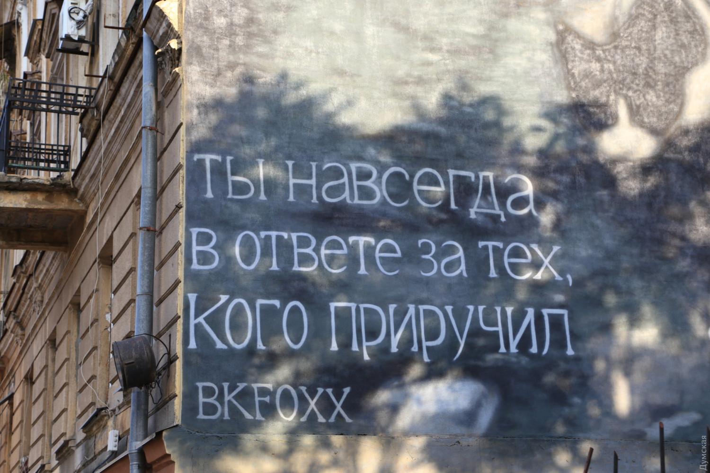 Ах, Одесса моя, ненаглядная - Страница 3 Picturepicture_153555777175831793231958_57581