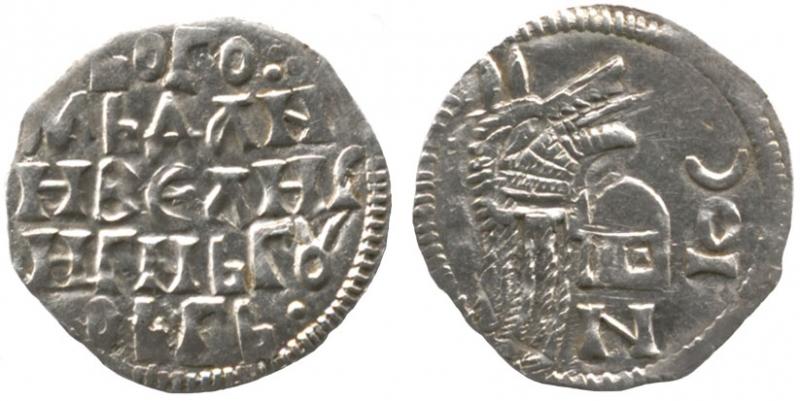 Retki novčići A03145tr