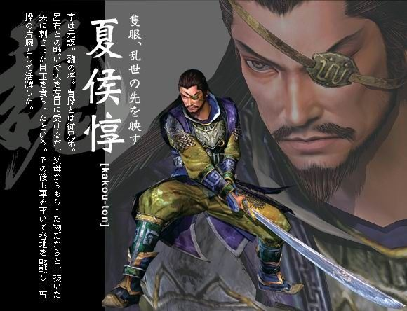 Vos attentes pour Dynasty Warriors 9  - Page 2 Bv000031