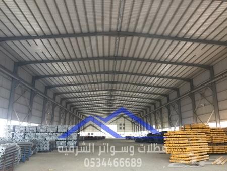 مقاول بناء هناجر و مستودعات في الشرقية  0534466689 P_2069o7i145