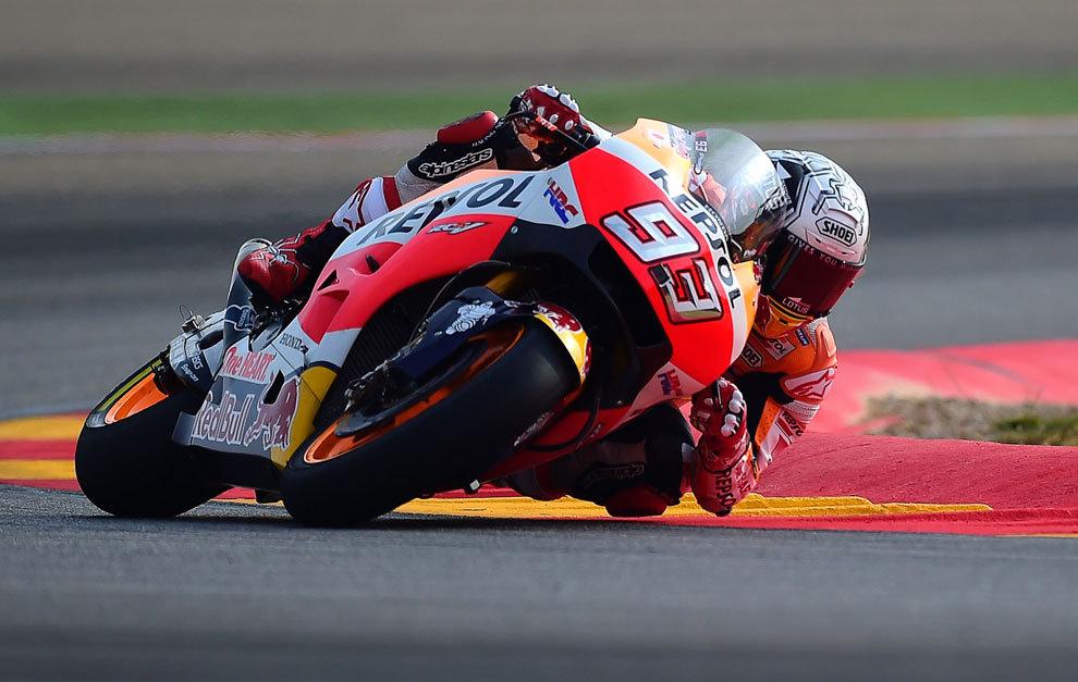 Gran Premio de Aragón 2016 14746471552389