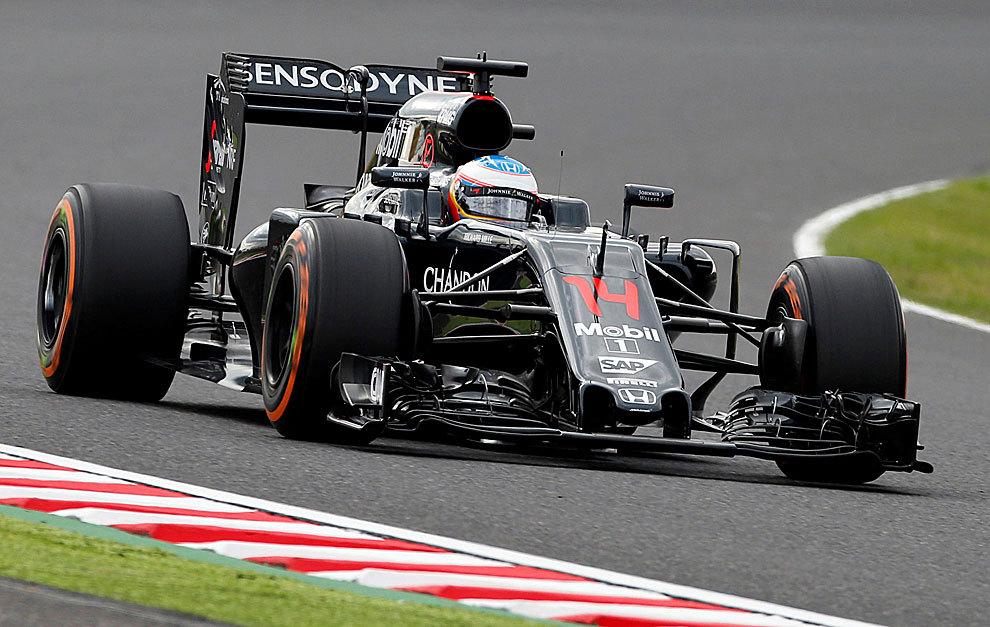 Gran Premio de Japón 2016 14758222632556