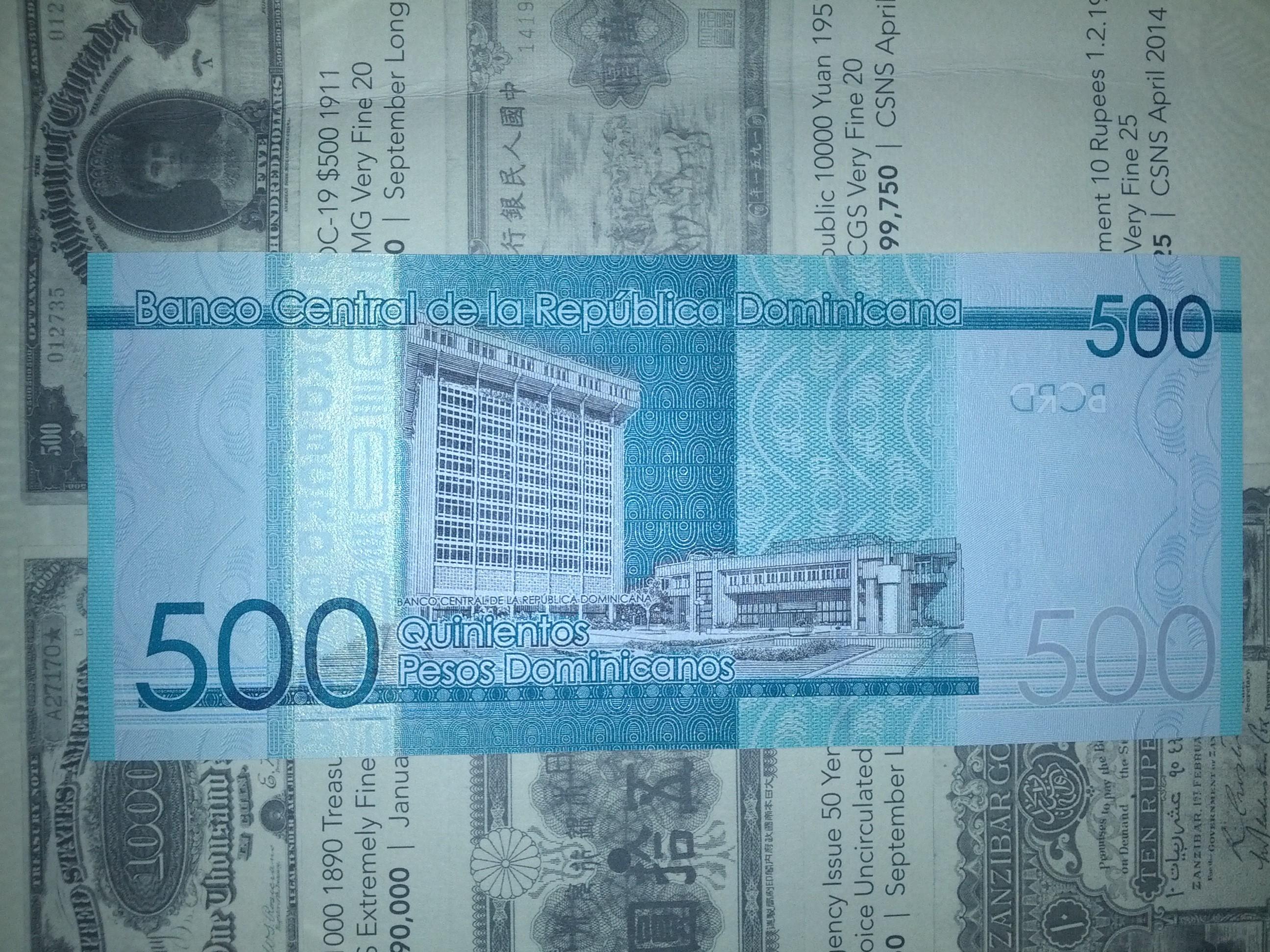 Republica Dominicana 500 pesos 2014 IMG_2014103a20