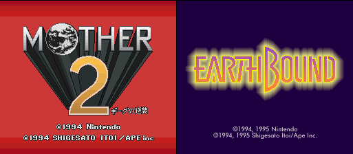 Mother/Earthbound Titles
