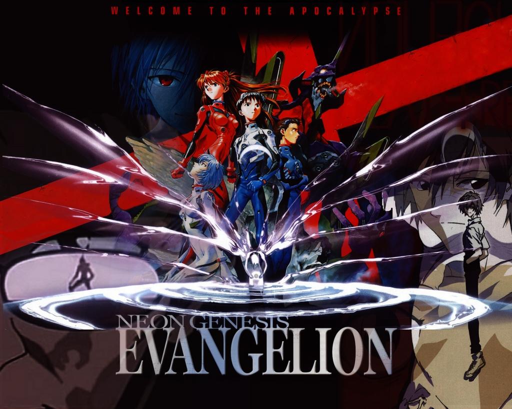 Neon Génésis EVANGELION trucs et astuces Evangelion