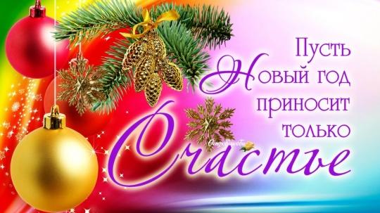 Евгений Литвинкович: Общение поклонников - Том XIV - Страница 63 1297046