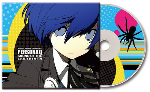 Persona Q Shadow of the Labyrinth Famitsu DX Pack Tokuten