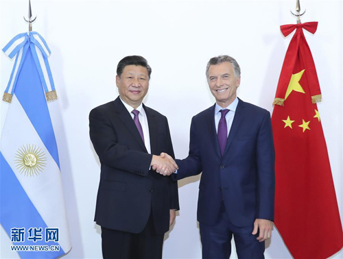 ¿Cuánto mide Xi Jinping? - Altura - Real height W020181203761215849460
