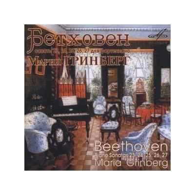 Vos pianistes préférés - Page 2 41WNJEHA5TL._SS400_