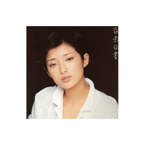 (Pop) Momoe Yamaguchi, etc... B0001ZX5Y2.01._SCLZZZZZZZ_V24393621_SS500_
