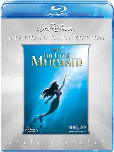 Les jaquettes DVD et Blu-ray des futurs Disney - Page 37 51JwKlXsweL