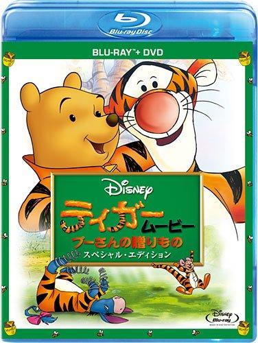 [BD + DVD] Les Aventures de Tigrou (À venir) 51MtJZBX2KL
