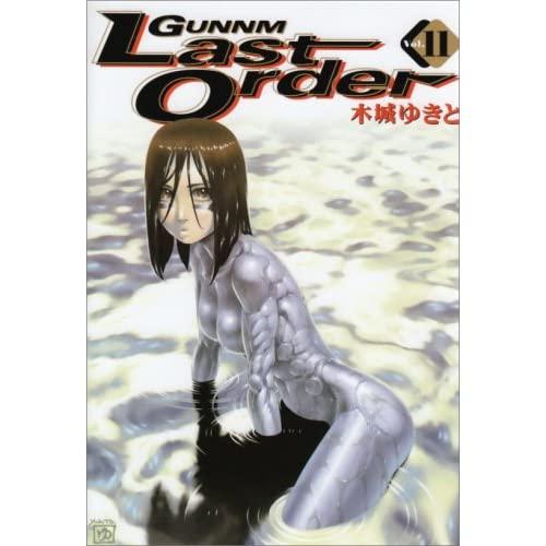 [Manga] Gunnm - Page 4 51RIlATu-DL._SS500_