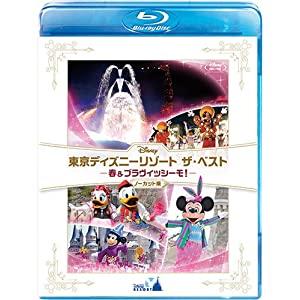 Planning DVD et Blu-ray international - Page 22 51abNnFEjLL._SL500_AA300_