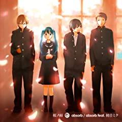 Absorb Feat. Miku Hatsune Single Sakura no Ame 51l7p8woCJL._SL500_AA240_