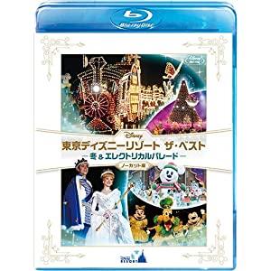 Planning DVD et Blu-ray international - Page 22 61bntHadJcL._SL500_AA300_