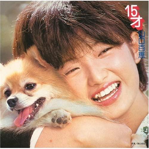 (Pop) Momoe Yamaguchi, etc... B0001N1KXC.01._SCLZZZZZZZ_V24638032_SS500_