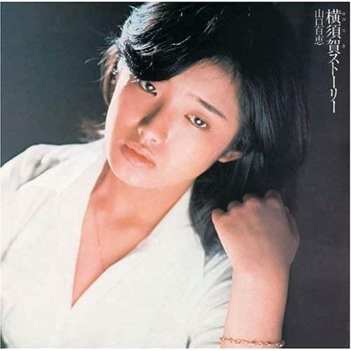 (Pop) Momoe Yamaguchi, etc... B0001ZX5ZG.01._SCLZZZZZZZ_V24525125_SS500_