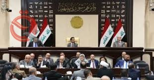 Report: Iraq is in a good position to pay off its external debt 11116