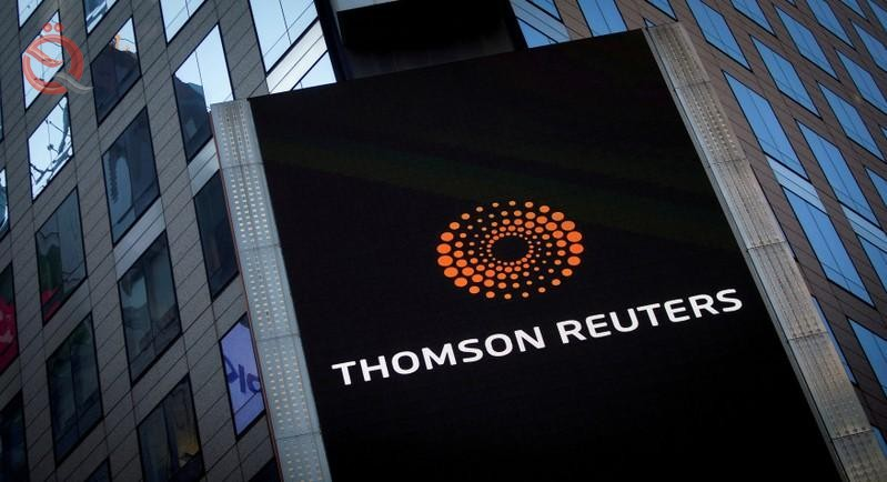 Thomson Reuters plans to lay off 32,000 employees by 2020 11647