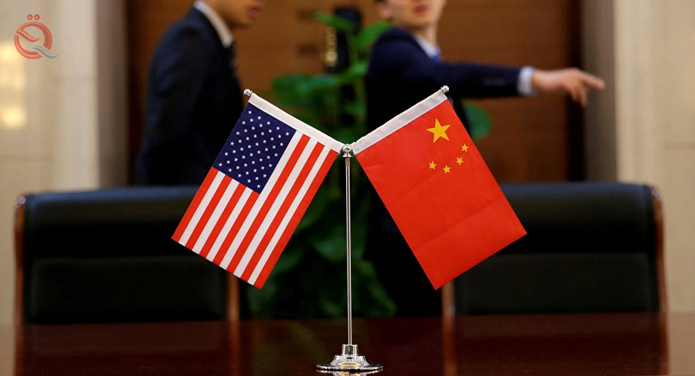 delegation -     The US trade delegation concludes China's meetings and hopes for an agreement 12259