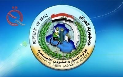 Including more than 23,000 families with a welfare salary in Basra 12329
