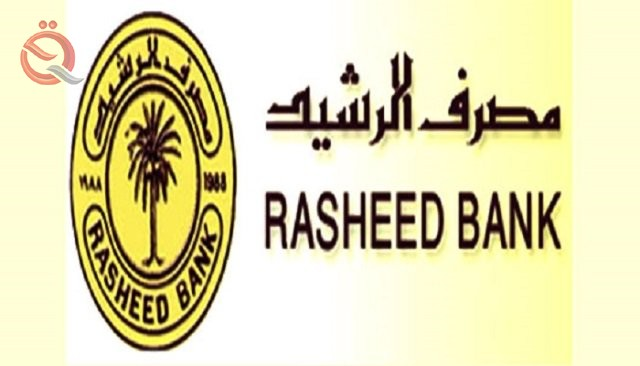 Al-Rasheed grants loans up to KD 150 million to private schools 12704