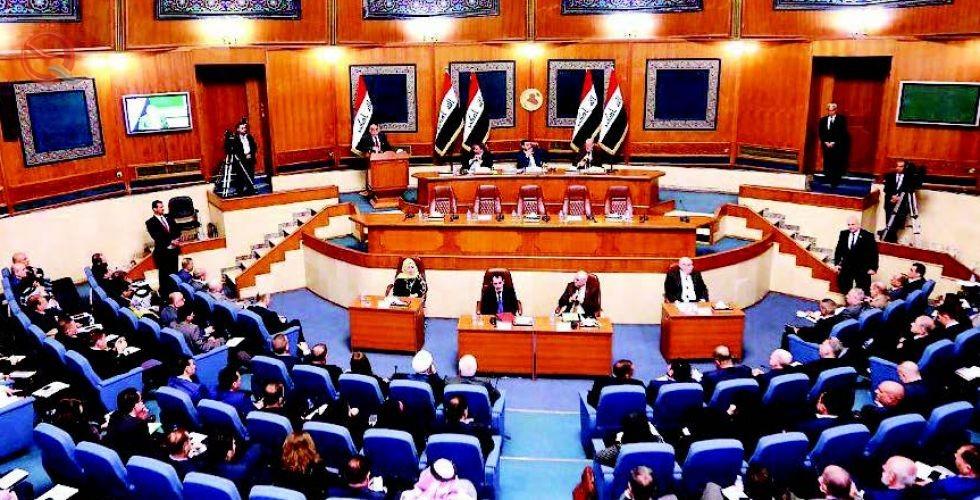 The House of Representatives begins the new legislative session next Saturday 13517