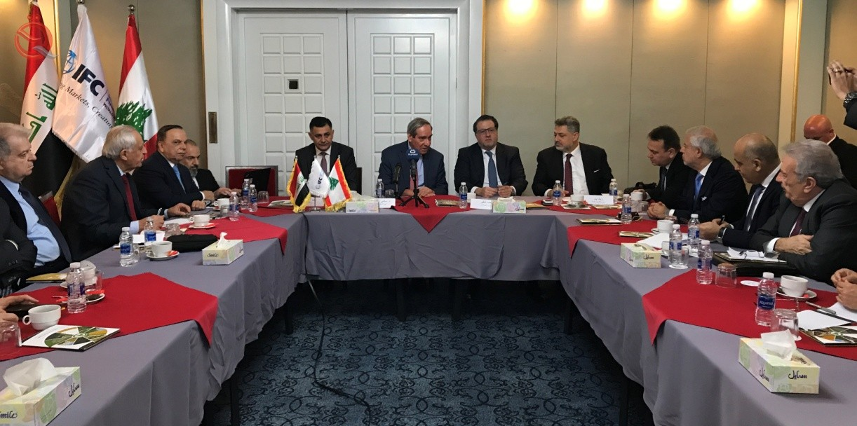 The National Investment Authority and the International Finance Corporation (IFC) are hosting a high level Lebanese delegation 13533