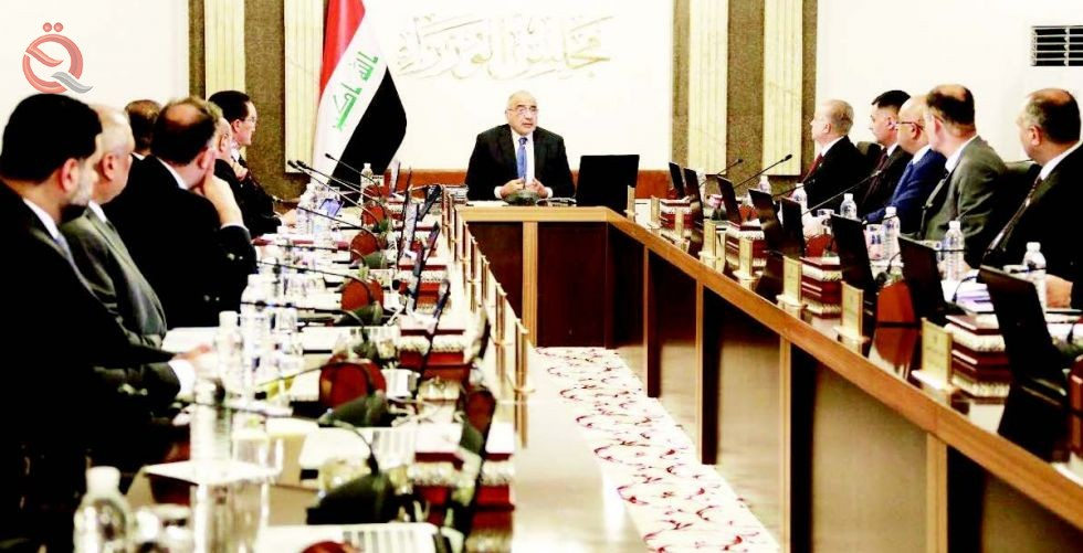 The Cabinet requires the Ministry of Finance to finance the operational budget of the Ministry of Health  14019