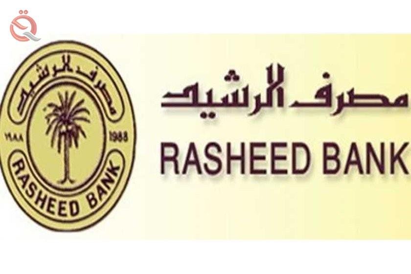 Al-Rasheed: granting loans to retirees to buy cars 14369