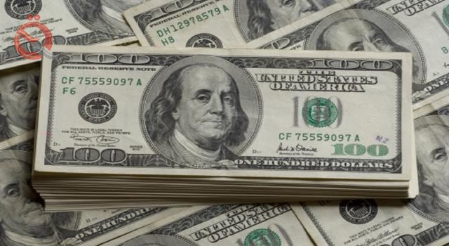The stability of the dollar exchange rate against the Iraqi dinar 14402