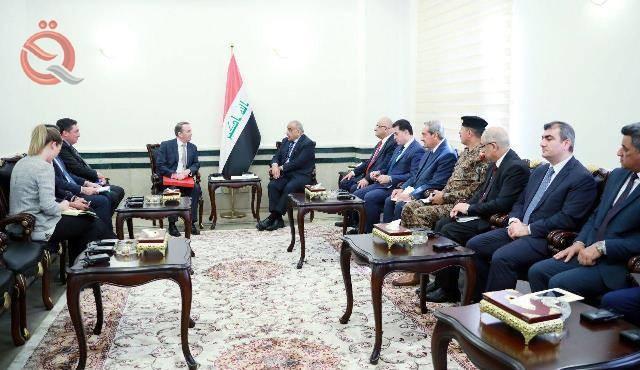 Iraq Business Forum, 9 April 14525