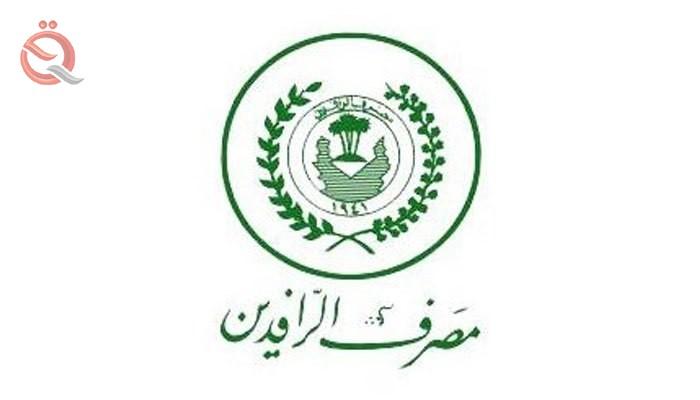 Bank_Araqi_For - International Smart Card Company contributes to financial inclusion 14767