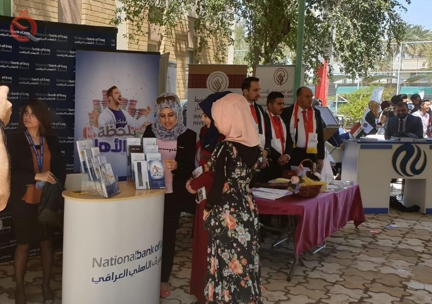 Bank_Araqi_For - International Smart Card Company contributes to financial inclusion 14803