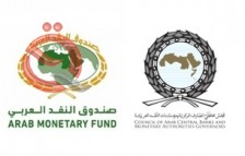 Bank_Araqi_For - International Smart Card Company contributes to financial inclusion 14849