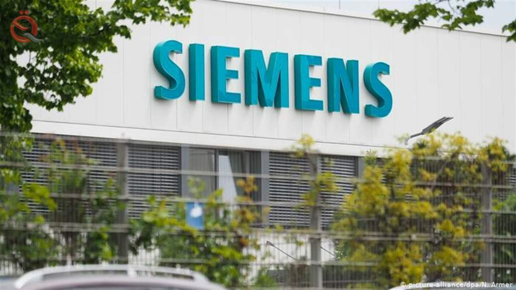 Siemens is cutting 10,000 jobs and selling 59 percent of its stake 15145