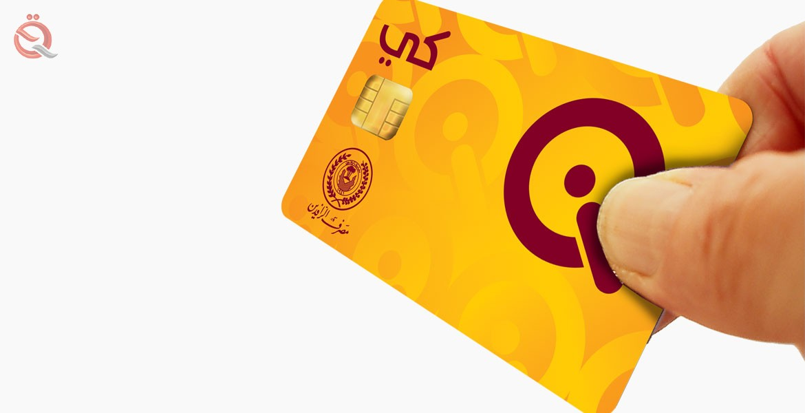Key Card: 6.8 million people with local cards and MasterCard 15708